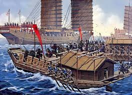 1183 Battle of Mizushima