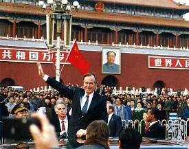 1989-02-25 Bush in Beijing