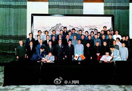 the background of the treaty of the 1978 peace and friendship between china and japan Shifts, one by japan in 1975, another in 1978, and one by the prc in 1978 that japan-china peace and friendship treaty negotiations 55.