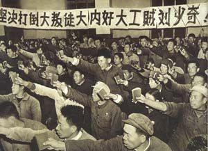 1967-04-02 Mass-movement-meeting-against-Liu-Shaoqi