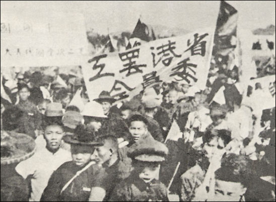 1925-06-19 General strike begins