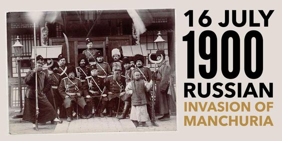 1900-07-16 Russia attack in Mandchuria