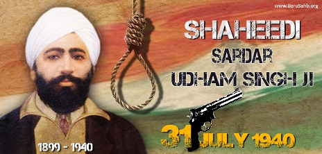 1940-07-31 Udham Singh executed