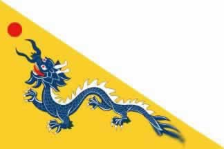 1862-10-17 first Qing flag