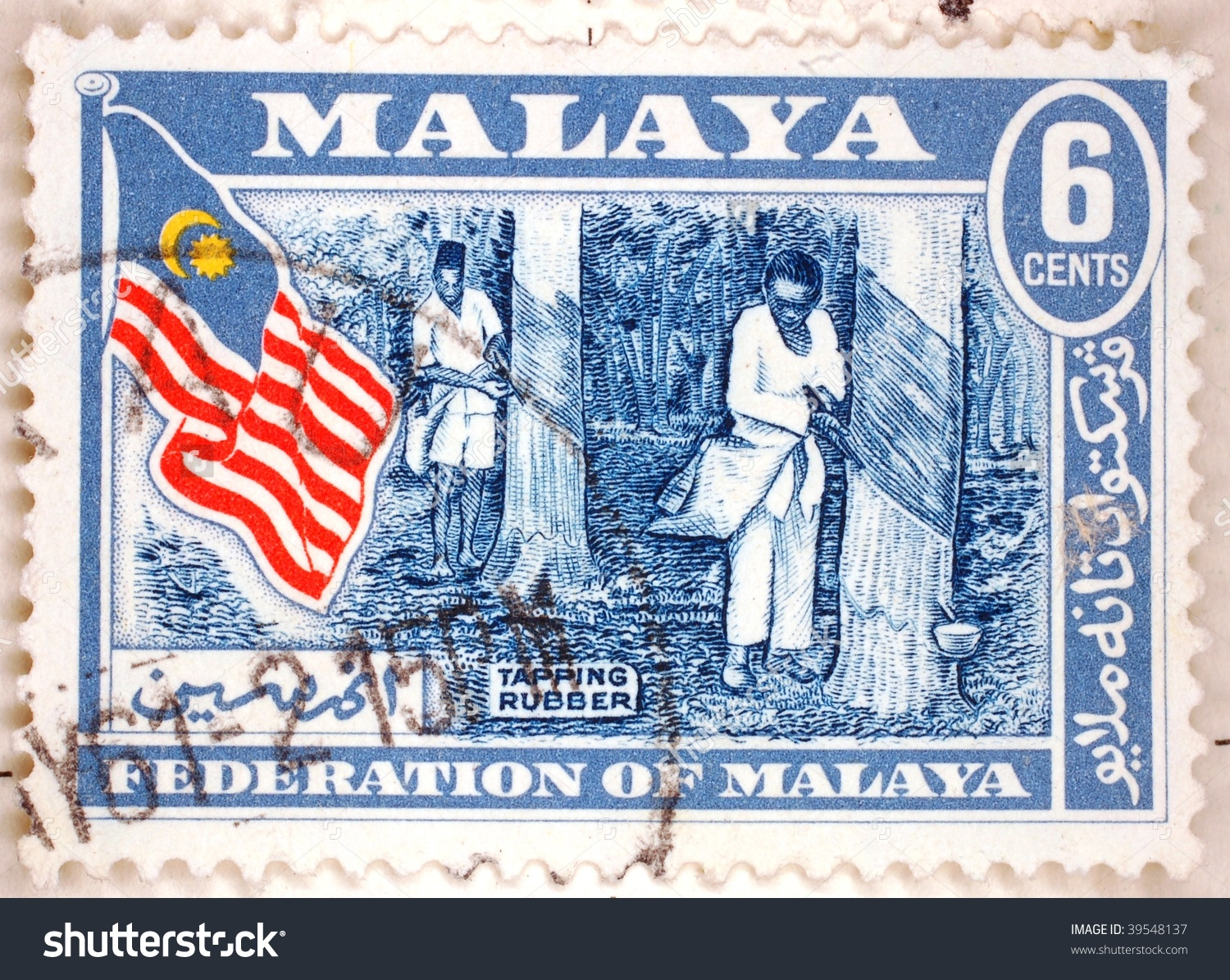 1948-02-01 Federation of Malaya foundation