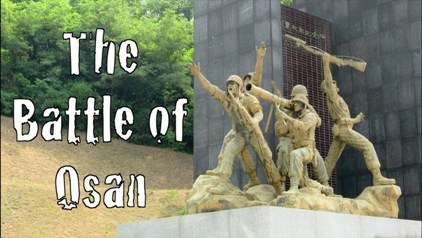 1950-07-05 Battle of Osan