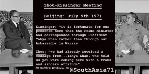 1971-07-09 Kissinger Zhou