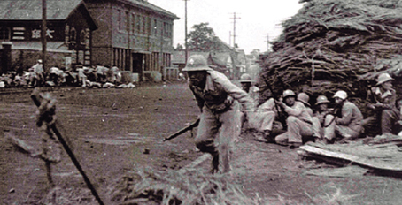 1946-10-01-daegu-incident