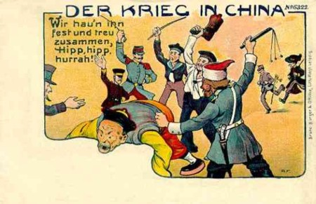 1900 german-postcard-the-war-in-china-2