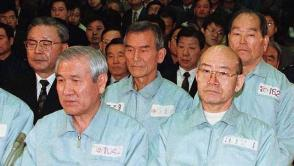 former_south_korean_presidents