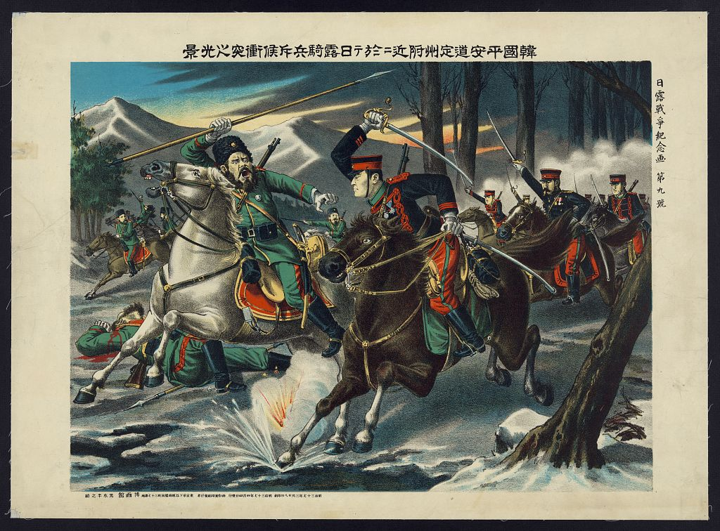 1904-07-31 Battle of Hsimucheng