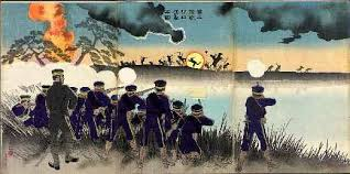 1894-10-24 Battle of Jiuliancheng