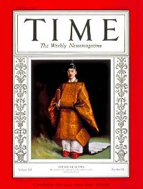 1928-11-19 Time Magazine cover