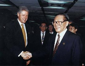 1996-11-24 Clinton-Jiang at APEC