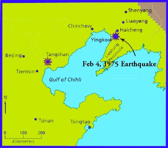 1975-02-04 Haicheng hearthquake