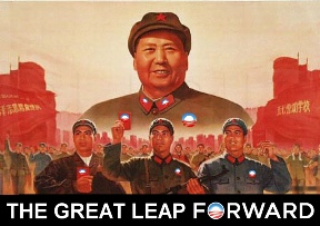 1958-05-23 The great Leap Forward