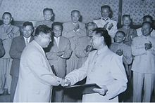 1961-07-11 Sino-North Korean Friendship Treaty