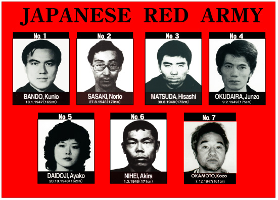 1969-09-11-red-army-foundation