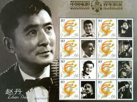 zhao-dan-timbres